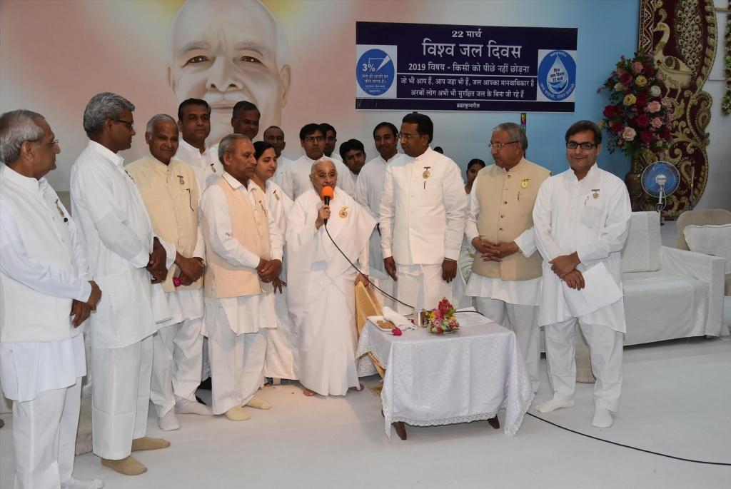 22 March2019 ,World Water day programme at shantivan